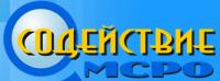Подробнее: ООО «ГосСтандартОценка» аккредитовано Ассоциацией «Межрегиональная саморегулируемая организация...