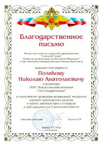 b_300_300_16777215_00_images_13.jpg