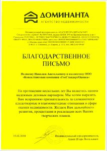 b_300_300_16777215_00_images_19(1).jpg