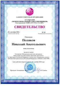 b_300_300_16777215_00_images_5(1).jpg