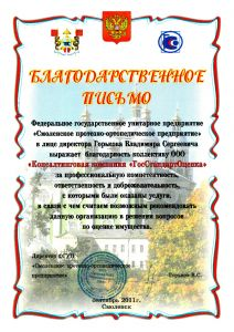 b_300_300_16777215_00_images_7.jpg