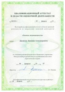 b_300_300_16777215_00_images_Davlyatov.jpg