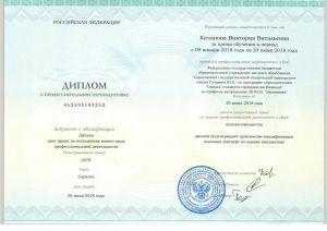 b_300_300_16777215_00_images_Kachanova_O.jpg