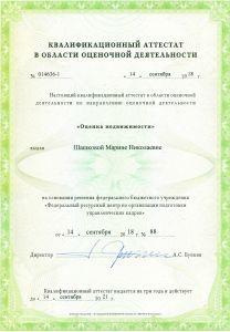 b_300_300_16777215_00_images_Shashkova(1).jpg