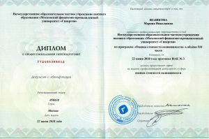b_300_300_16777215_00_images_Shashkova.jpg