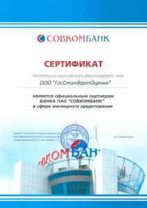 b_300_300_16777215_00_images_Sovkompismo.png